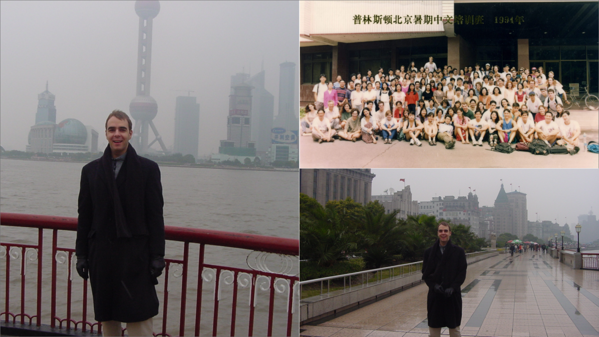 Beijing and China: 14 years later