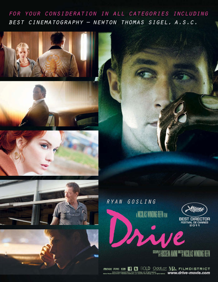 Drive was disappointing